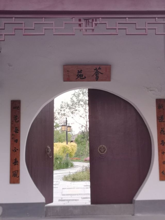 烏魯木齊植物園