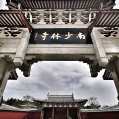 South Shaolin Temple Site User Photo