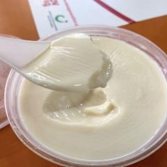 Lao Ban Soya Beancurd (Maxwell Food Centre) User Photo