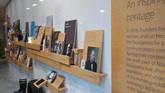 诺基亚手机业务很可惜。但翻看这家企业的历史——造过纸、伐过林