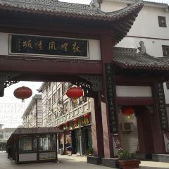 Dunhuang National Customs City User Photo
