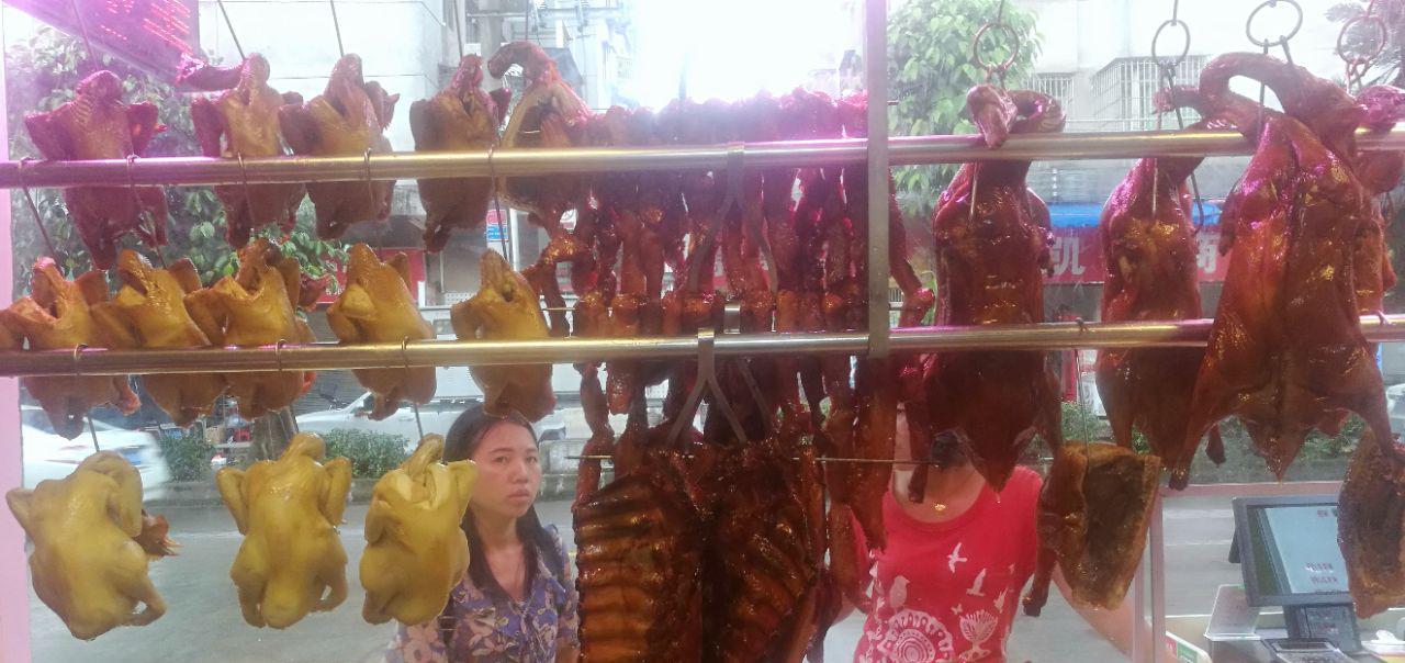 粵鵝軒燒味店