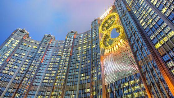 Studio City Macau Golden Reel/Batman Dark Flight Ticket
