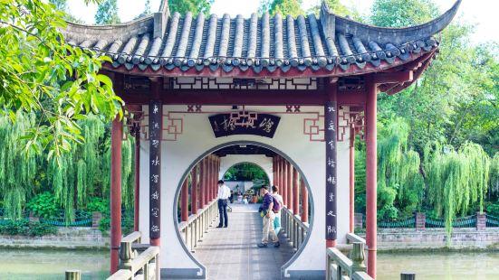 Baihuatan Park