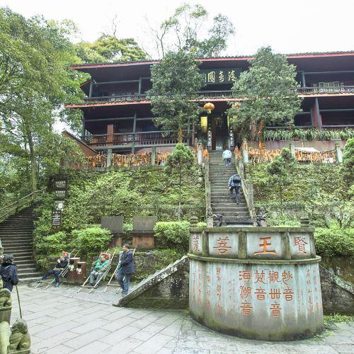 Qingyin Pavilion