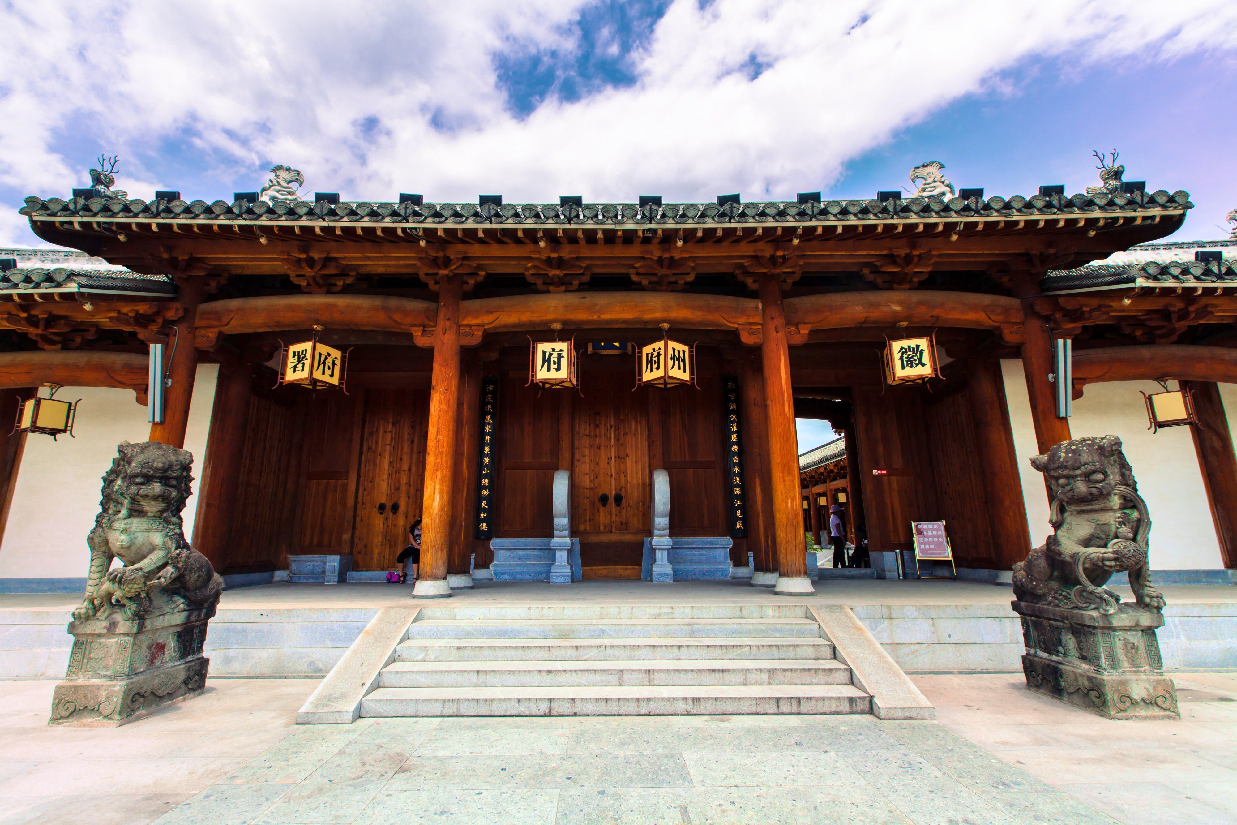 Huizhou Mansion