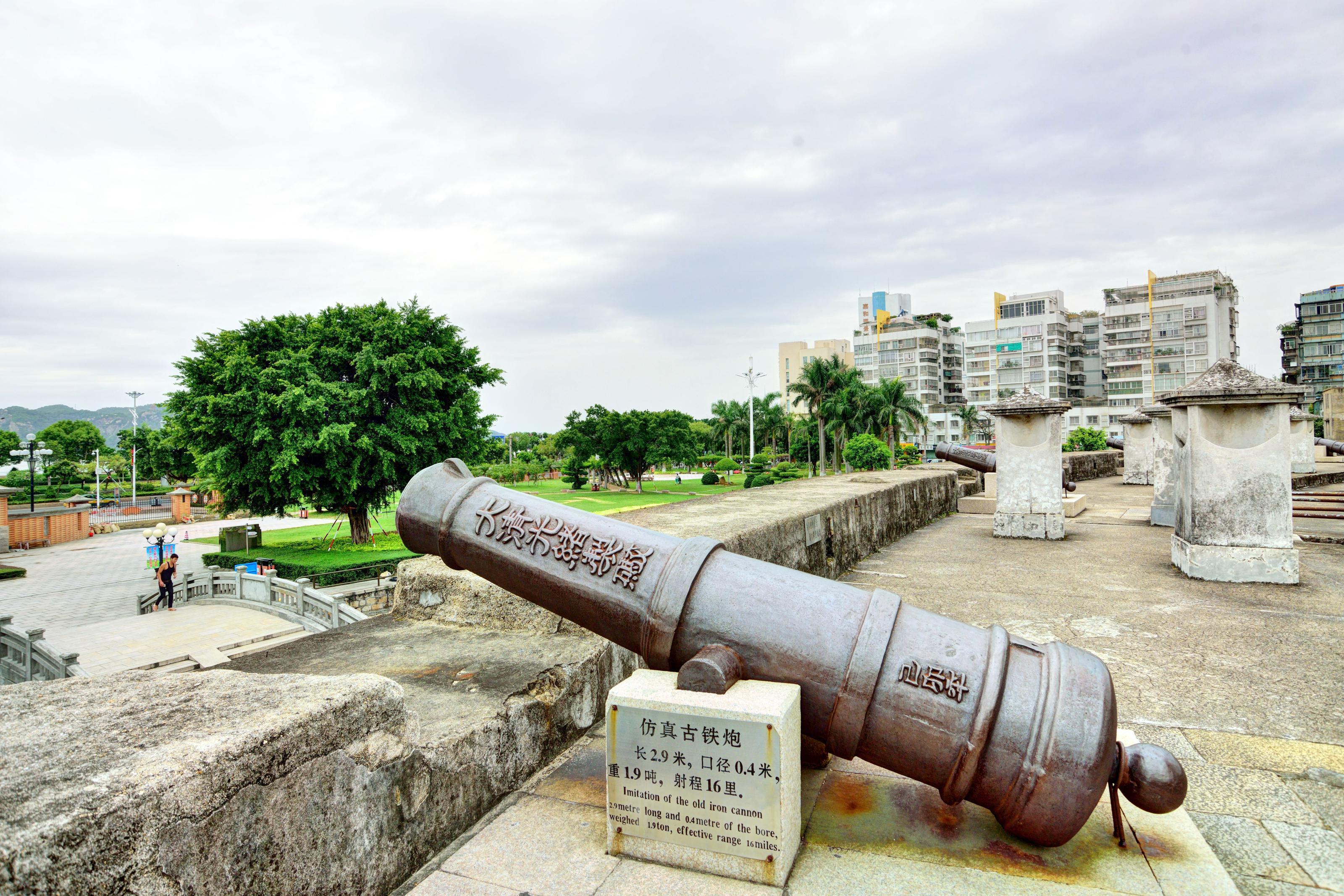 Shipaotai Park (Park of Stone Barbette)
