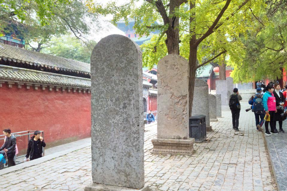 少林寺碑林
