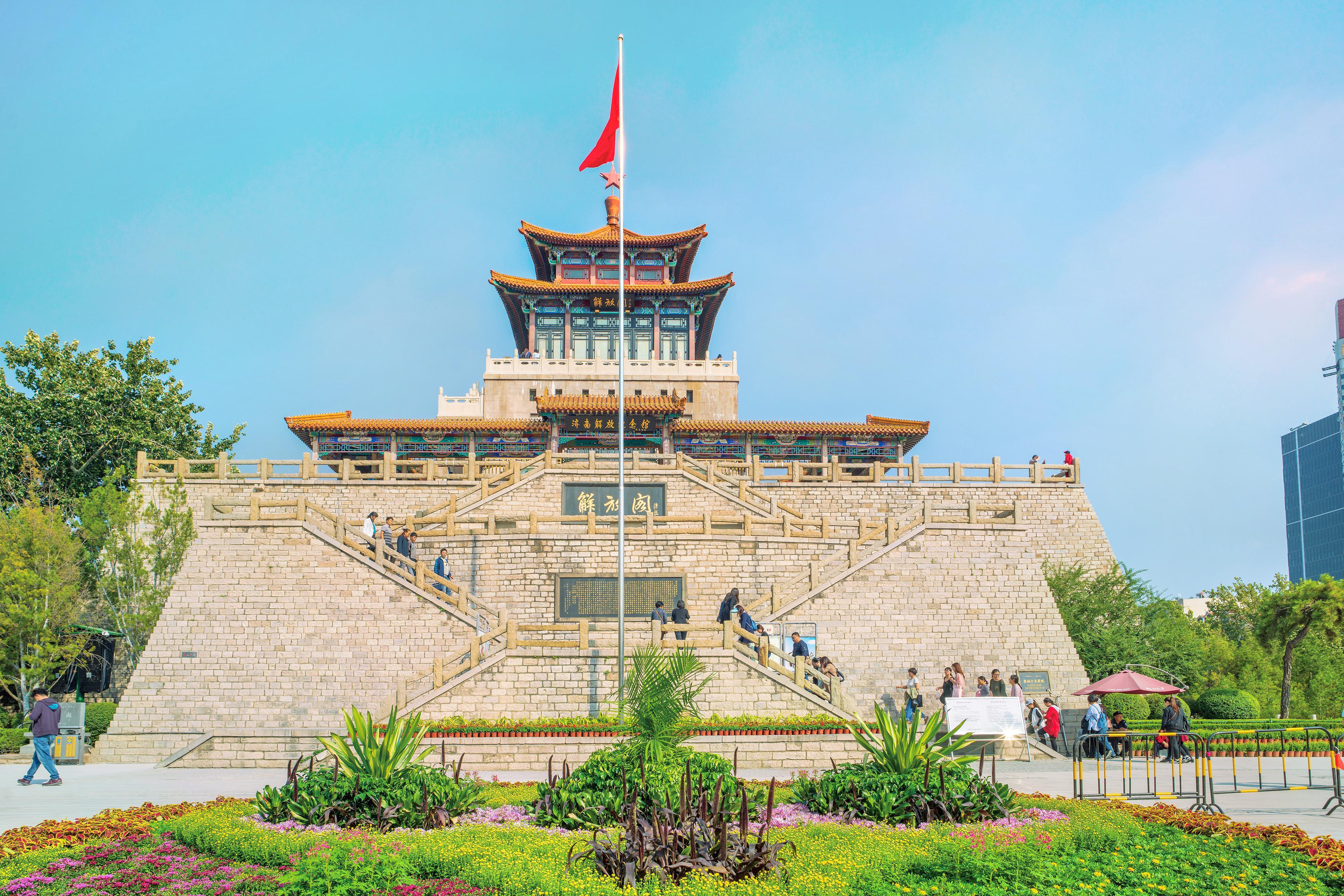 Liberation Pavilion