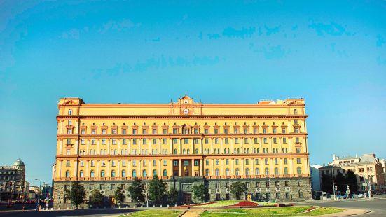 聯邦安全局大樓
