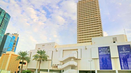 두바이 월드 트레이드 센터