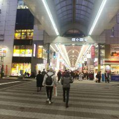 타누키코지상점가 여행 사진