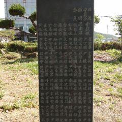 나주 배박물관 여행 사진