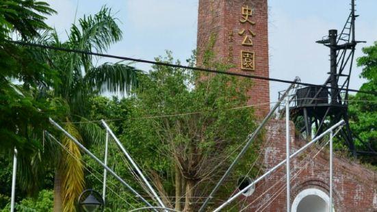 位于集集镇永昌国小附近占地二千三百多坪的军史公园目前已完全建