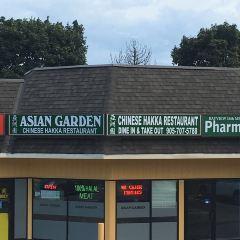 Asian Garden User Photo