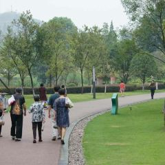 Nanhu Park User Photo