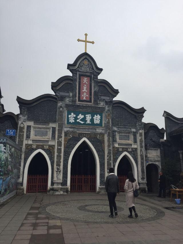 Huaiyuan Ancient Town