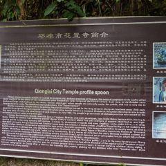 Zhuxihu Tourism Scenic Area User Photo