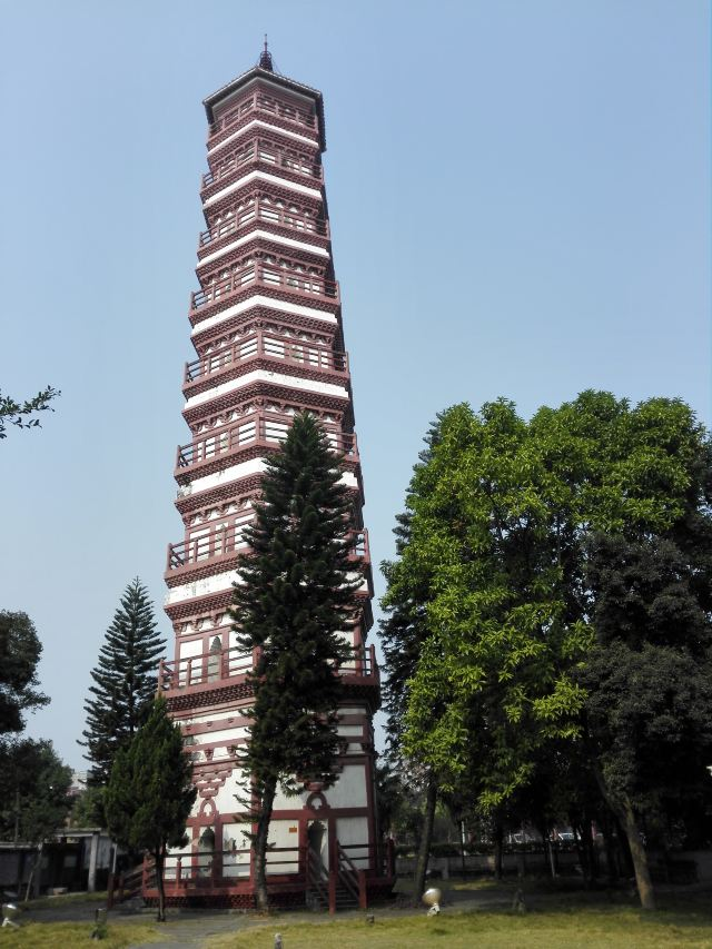 Huiguang Tower
