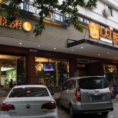 Hong Kong A Du Da Bian Lu ( Shuguang Road Main Branch) User Photo