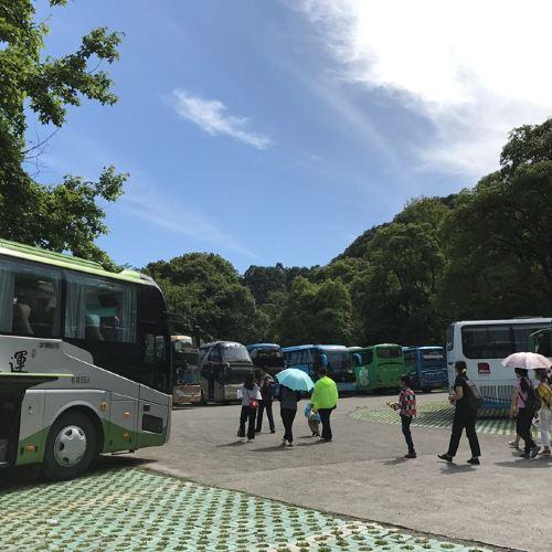 Yongkang Animal Park