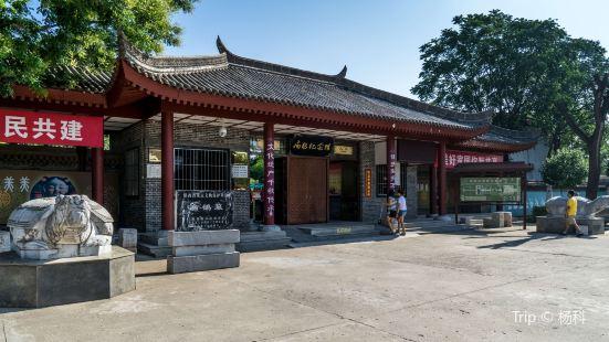 扁鵲紀念館