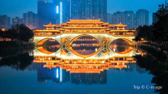 Jiuyan Bridge