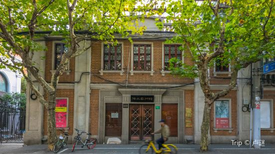 Haishang Art Museum