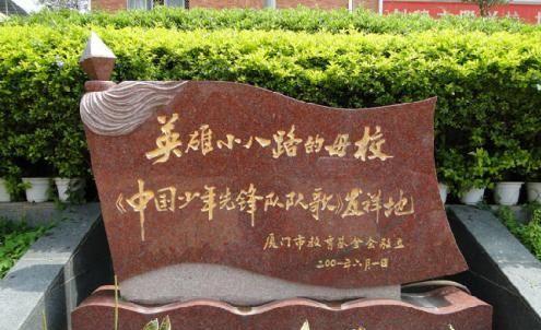 Yingxiongxiao Balu Memorial Hall