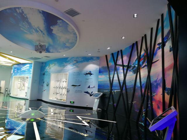 海口航空科学技術館