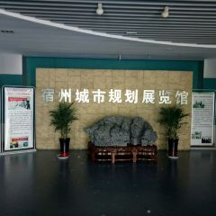Suzhou Urban Planning Exhibition Hall User Photo