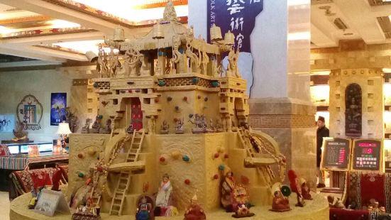 崗日民俗藝術館