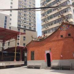 Shengjinghu Liangong User Photo