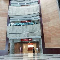 Putian Museum User Photo