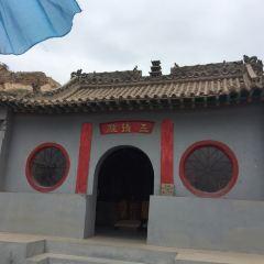 Ziyun Taoist Temple User Photo