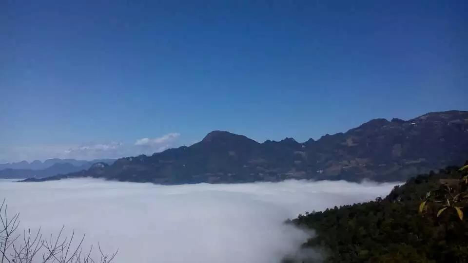 Dajichang Cloud Sea