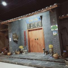 Tiandeng Museum User Photo