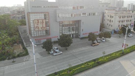 恩平市檔案館