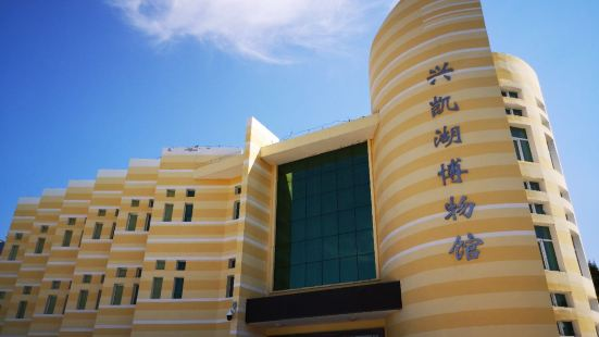 興凱湖博物館