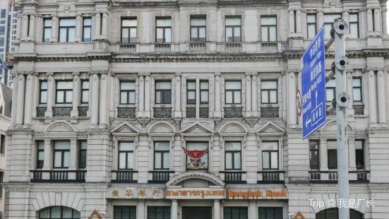 大北電報大樓舊址