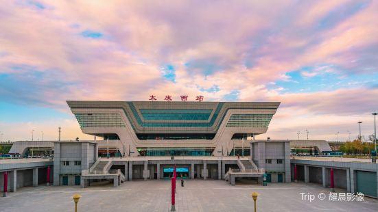 大慶西站下沉廣場