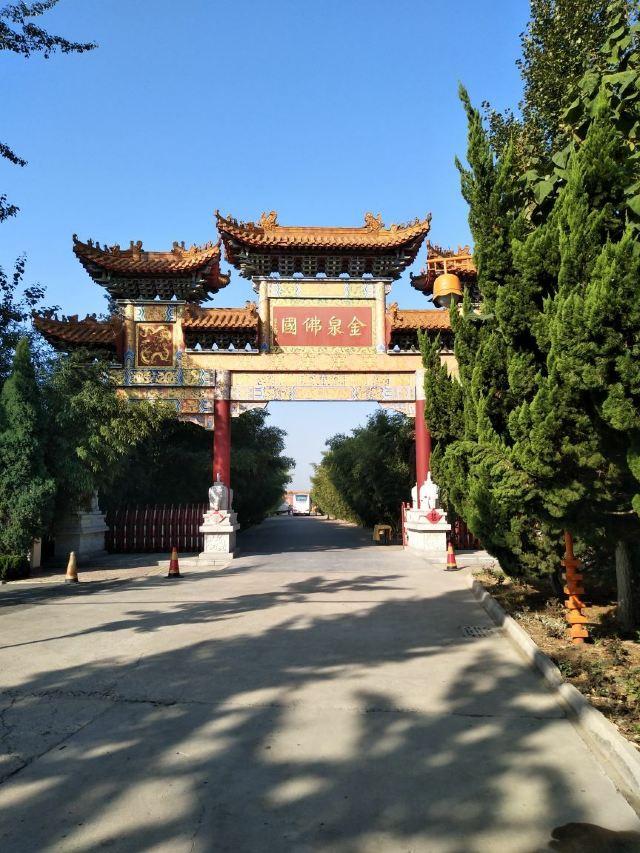 Jinquan Temple