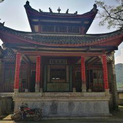 Datian Xitai User Photo