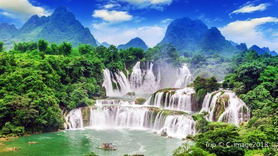 德天跨國瀑佈景區