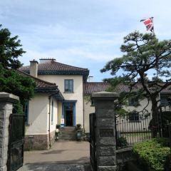 舊英國領事館用戶圖片