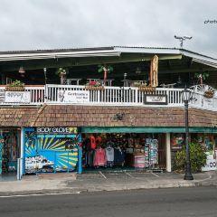 Kailua Pier 여행 사진