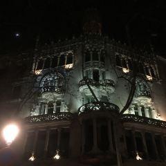 Casa Lleo i Morera User Photo