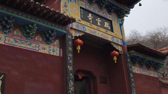 瑞云寺占地面积2万余平方米,座落于皇藏峪中间的石台上。以藏经