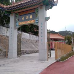 Shuangquan Temple User Photo
