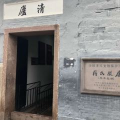 Xikou Museum User Photo